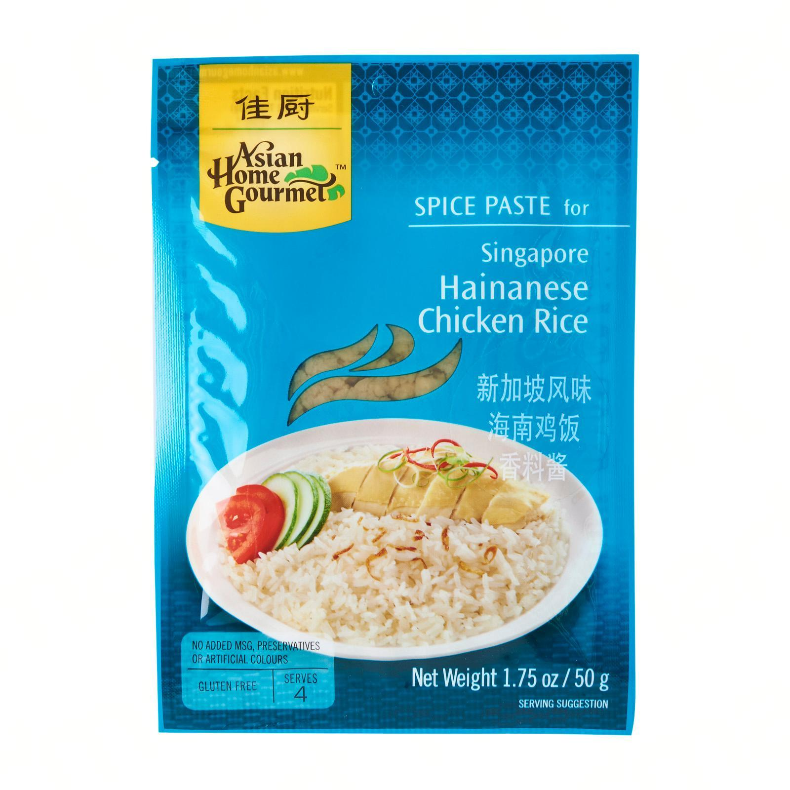 Asian Home Gourmet Spice Paste - Singapore Chicken Nyonya Curry