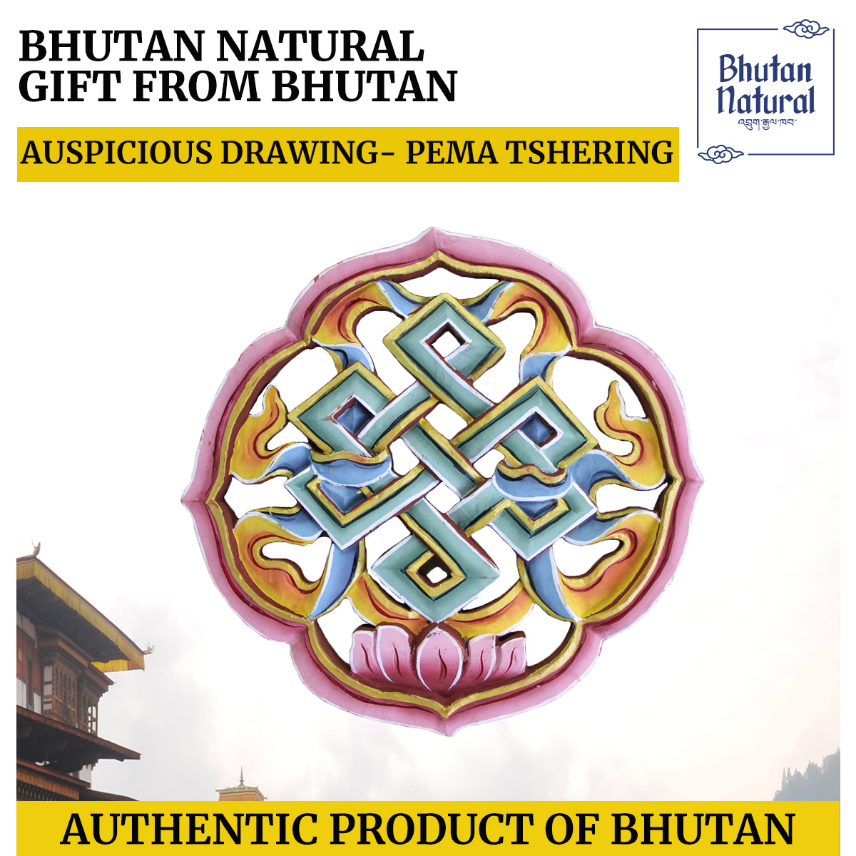 Pema Tshering Auspicious Drawing Bhutans Cerebral Palsy Foot Artist Wood Craving Decor