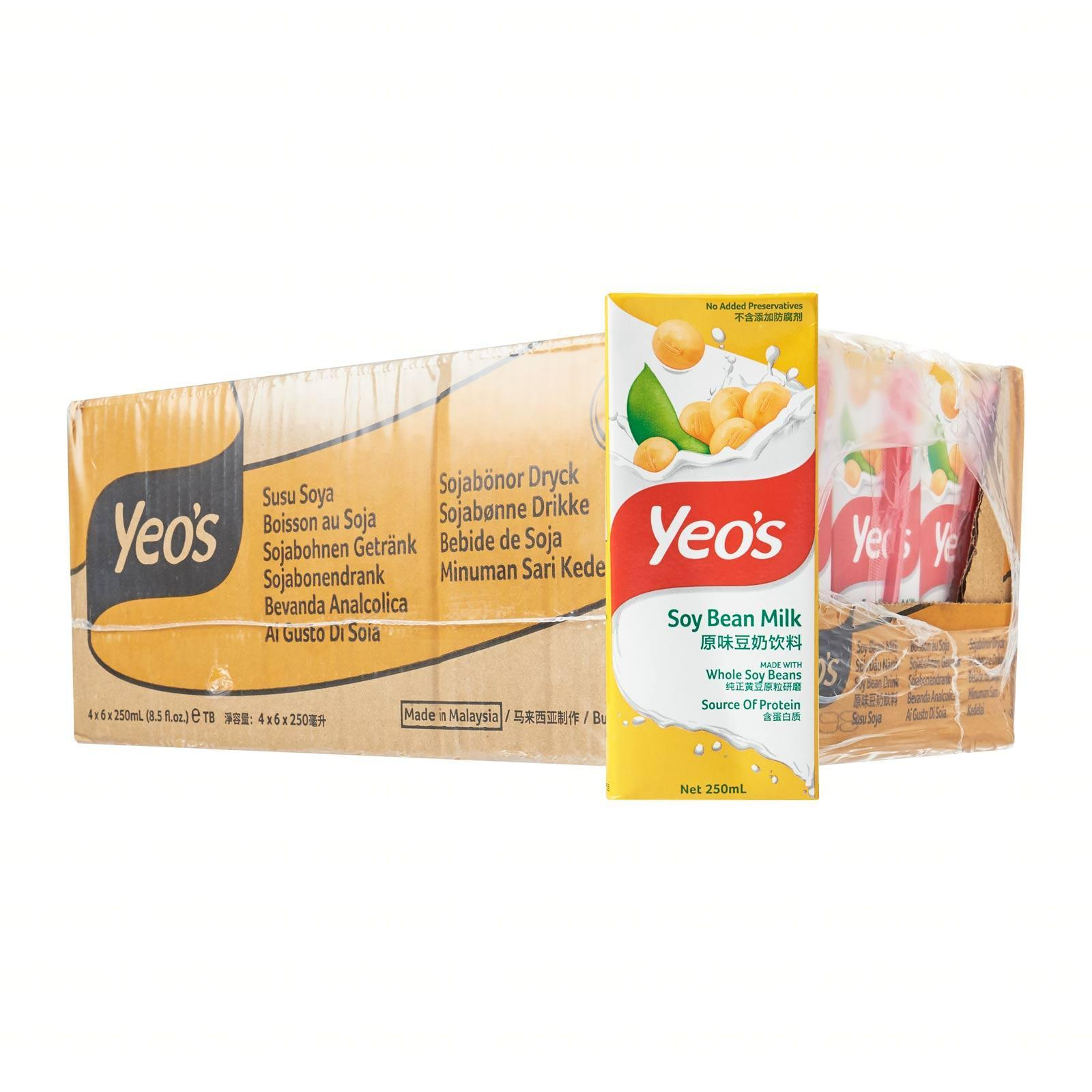 Yeo's Soy Bean Milk Packet Drink - Case