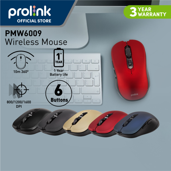 Prolink PMW6009 Wireless Mouse (6 buttons) with adjustable mouse sensitivity (800/1200/1600DPI)