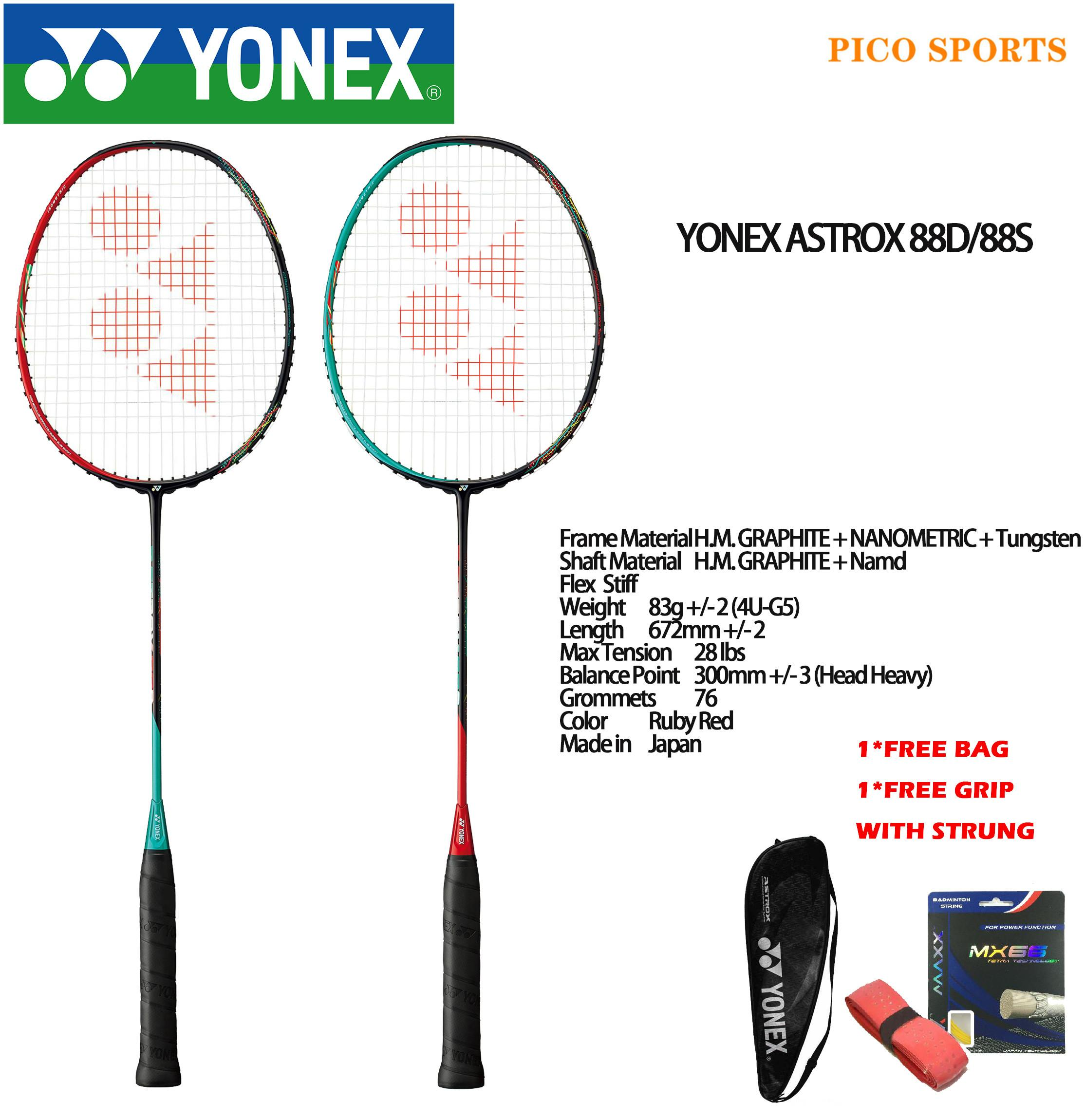 YY ASTROX 88 Badminton Racket Made in Japan Full Carbon Single Badminton  Racket High rebound Badminton Racket - intl