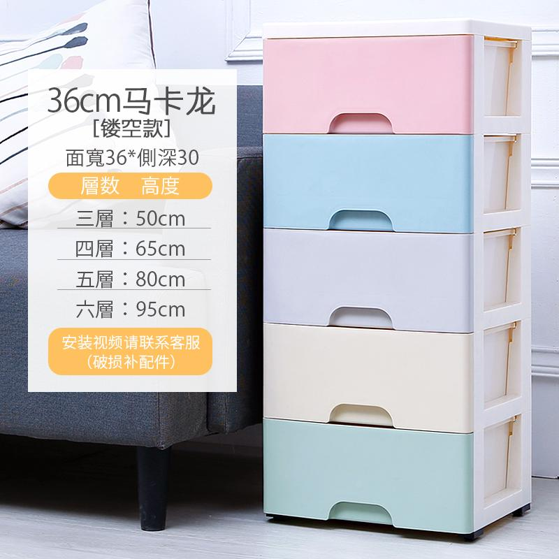 36 Narrow Kitchen Wide Storage Drawer Cabinet Storage/-38cm Bathroom Box between Plastic