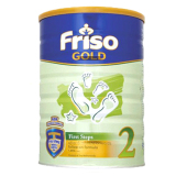Cheap Friso Gold Milk Powder Step 2 First Steps 6 18Months 1 8Kg Online