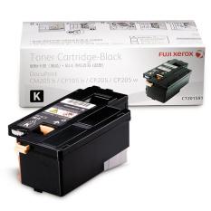 Price Fuji Xerox Ct201591 Black Original Toner Cartridge Fuji Xerox Singapore
