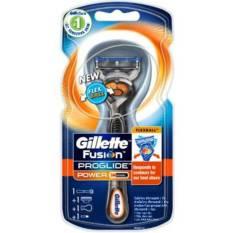 Price Comparisons Of Gillette Fusion Proglide Power Flexball Razor