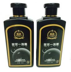 Shop For Grey Hair Darkening Shampoo Black