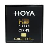 Buy Cheap Hoya Hd Digital 67Mm Cpl Filter Circular Pl Polarizer Polarizing