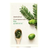 Innisfree It S Real Squeeze Mask Bija Set Of 10 Free Shipping