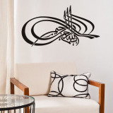 Compare Islamic Ramadan Bismillah Muslim Wall Sticker Art Arabic Calligraphy Decal Decoration 022 Prices