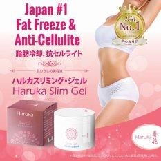 Japan 1 Bestseller Haruka Slim Gel ハルカスリミング•ジェル By Oxytarm Asia Pacific Pte Ltd.
