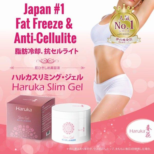 Buy Japan #1 Bestseller Haruka Slim Gel ハルカスリミング•ジェル Singapore