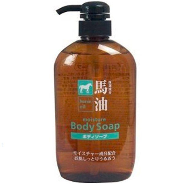 Buy Japan No.1 Hokkaido Horse Oil  Body Wash (600ml) Singapore