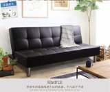 Discount Japanese Style Single Sofa Bed Made Of Pu Leather Black Colour Umd Life On Singapore