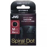 Sale Jvc Ep Fx9M B Spiral Dot Ear Piece Size M 6 Pc Pack Jvc Cheap