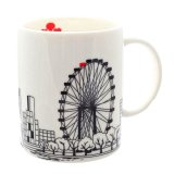 Sale Luzerne Singapore Flyer Mug Sg Online On Singapore
