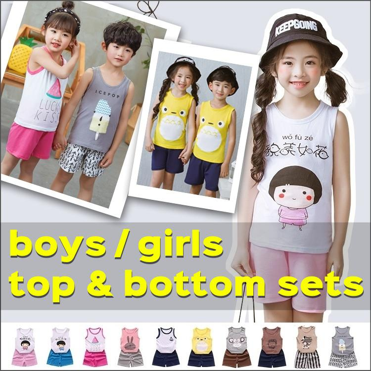 Sg Seller / Boys And Girls Top And Bottom Set / Sleeveless / T-Shirts / Kids / Baby / Children / 100% Cotton / Fast Shipping / Series Sets By Bump Bazaar.