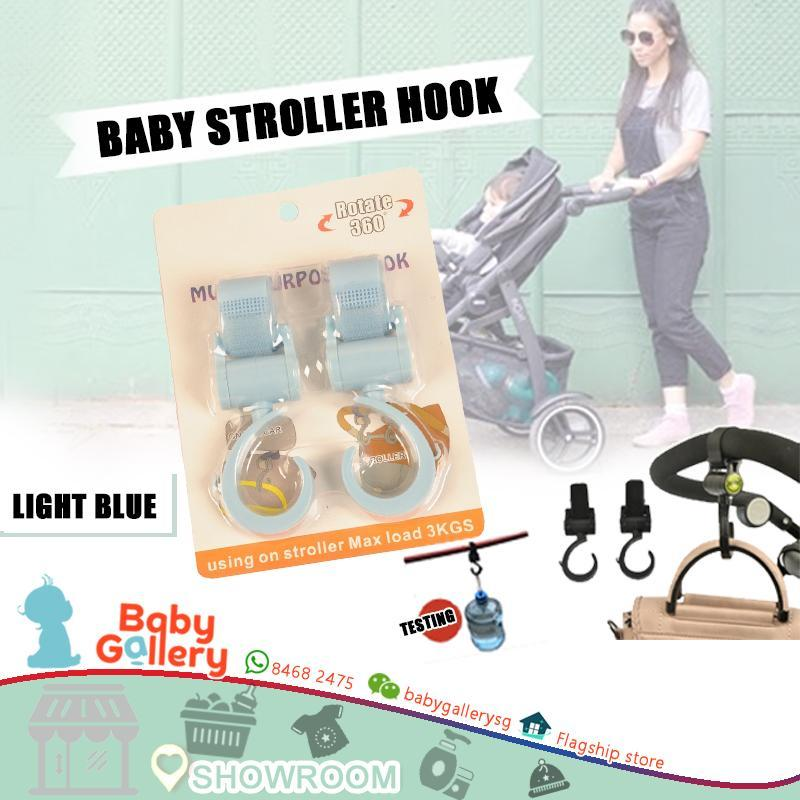 Baby Gallery stroller hook 2 pcs / pack Singapore