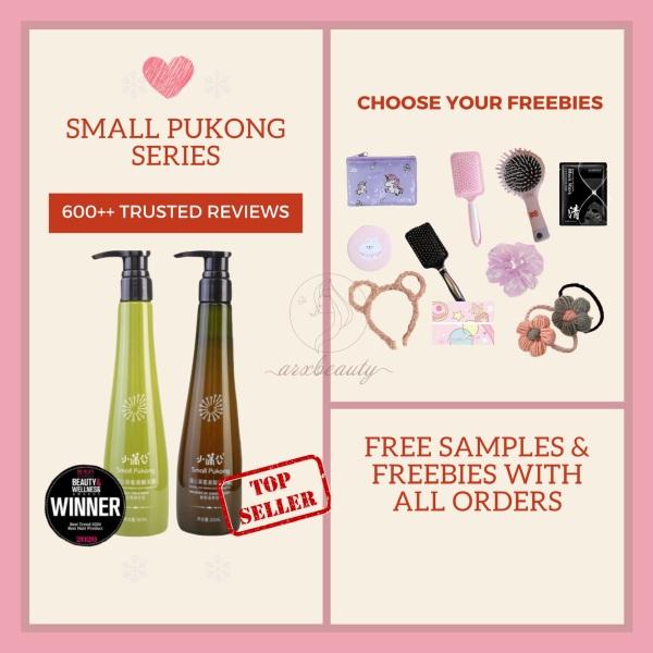 Buy Small Pukong Ginger Shampoo + Hair Mask Bundle Singapore