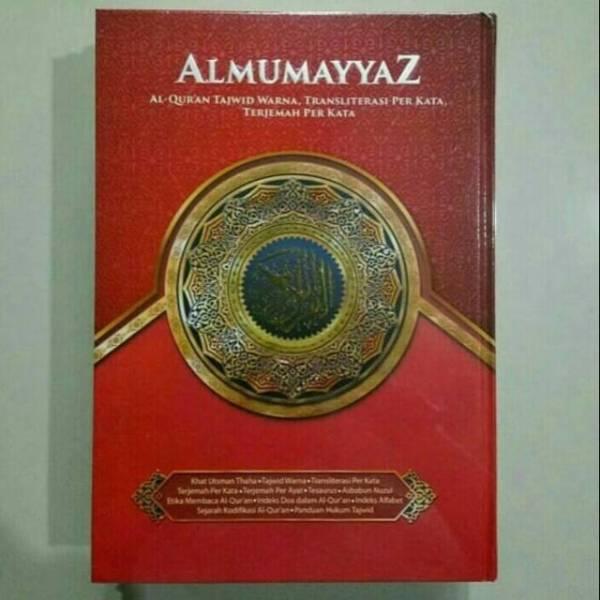 Alquran MUMAYYAZ Tajwid Warna Alquran Terjemah Per Kata Dan Rumi (A4) (RED)