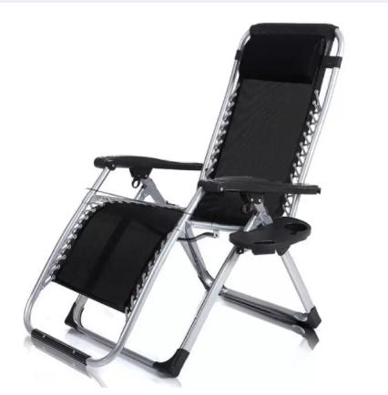 Recliner Chair (Foldable)