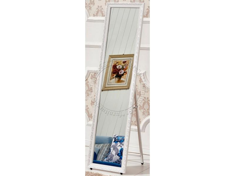 Elegant White Standing Mirror By Furnituresg.
