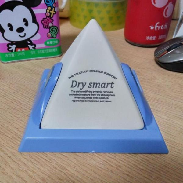 Air Dryer Dehumidifier/Ceramics Reusable Low Energy Dry Dehumidifier Singapore