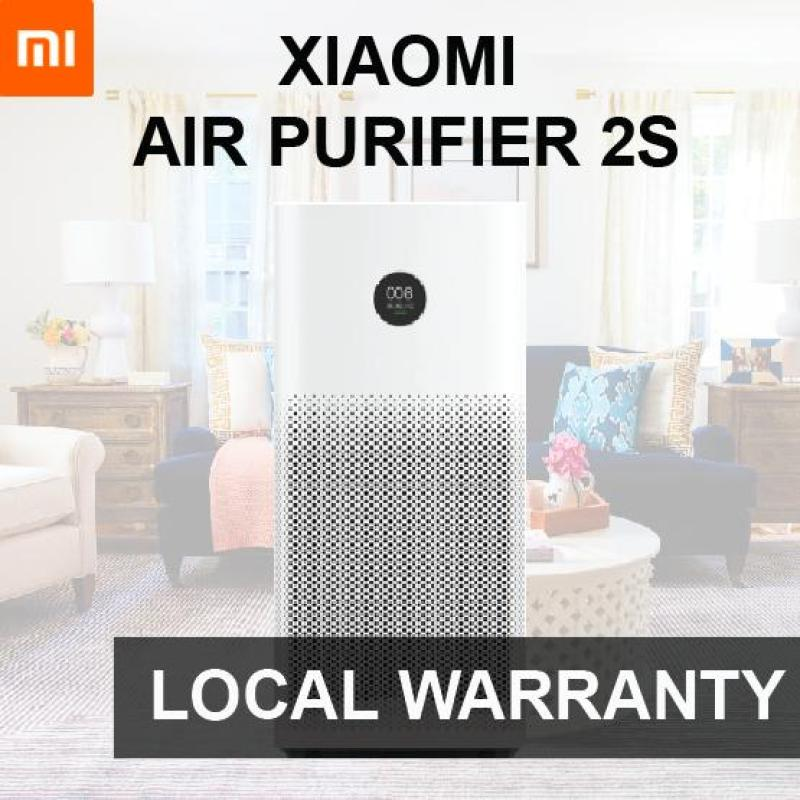 XIAOMI Air Purifier 2S INTERNATIONAL VERSION & GEN 3 - LOCAL SELLER, DELIVERY & WARRANTY Singapore