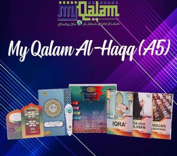 Al-Quran Al-Haqq Package (With Tajweed & Waqaf Ibtida') – Blue