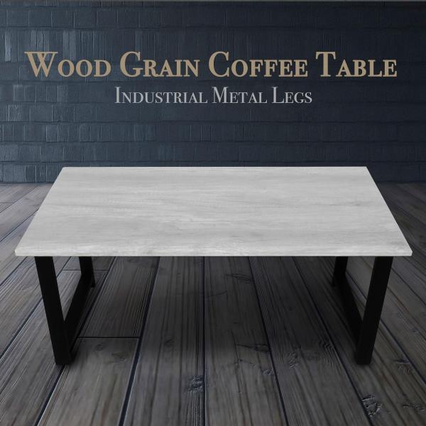 Kensington Industrial Coffee Table Metal Black WoodGrain