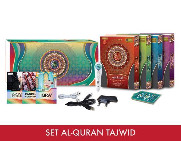 Smart Pen Digital Quran Tajwid Set (A4) - Red