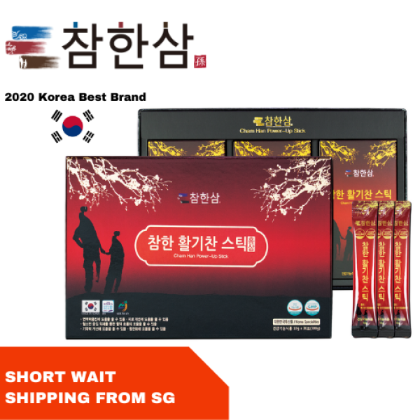 Buy Chanhansam Power Up Stick (10ml x 30 sachets), Korean Ginseng Singapore