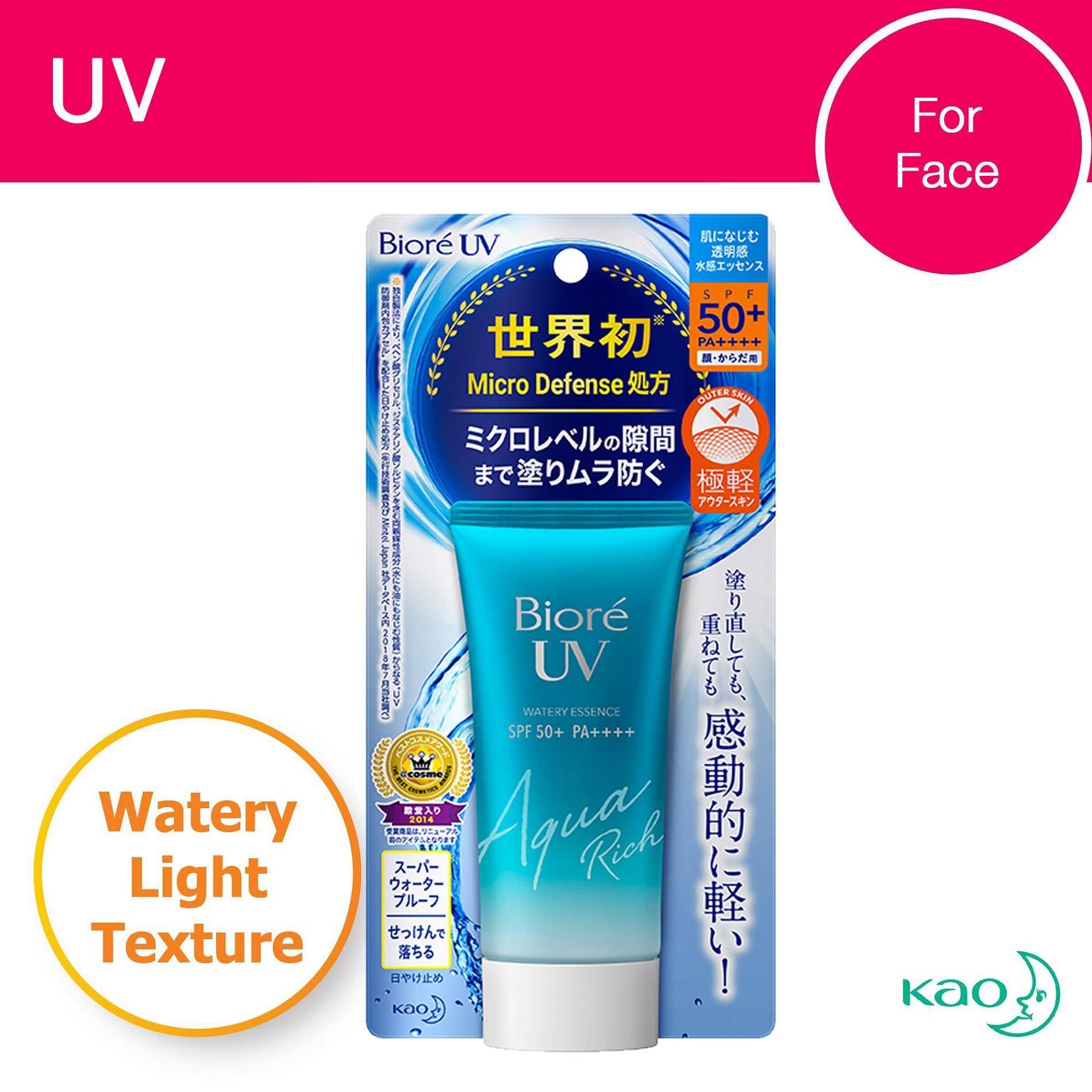 Biore Uv Aqua Rich Watery Essence Spf 50+ Pa++++ 50g By Kao.