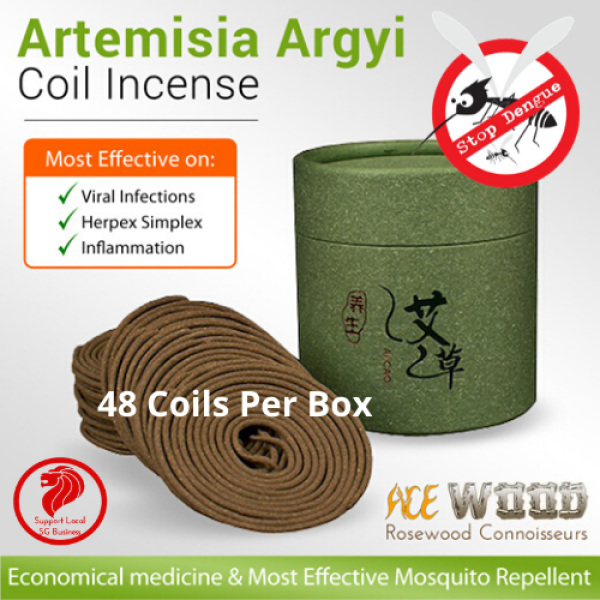 Artemisia Argyi Mosquito Repellent Coil Incense with Bamboo Holder Bundle Deal