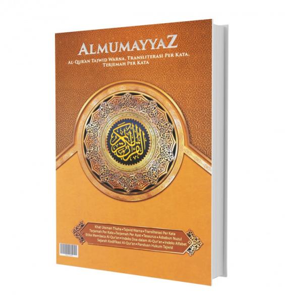 Alquran MUMAYYAZ Tajwid Warna Alquran Terjemah Per Kata Dan Rumi (A4) (BROWNISH YELLOW)