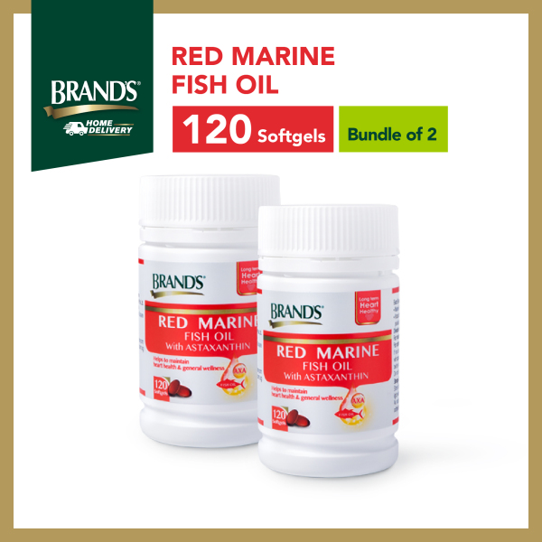 Buy [Bundle of 2] BRANDS® Red Marine Fish Oil 120 Softgels Singapore