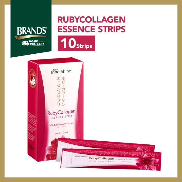 Buy BRANDS® InnerShine RubyCollagen Essence Strips 10 Strips Singapore