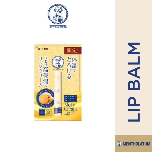 Buy Mentholatum Melty Cream Lip Butter Cookie 2.4g Singapore