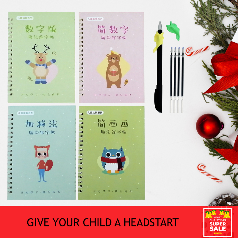Children Writing Practice Maths Collection (4 books) with guiding grooves and special pen with self fading ink
