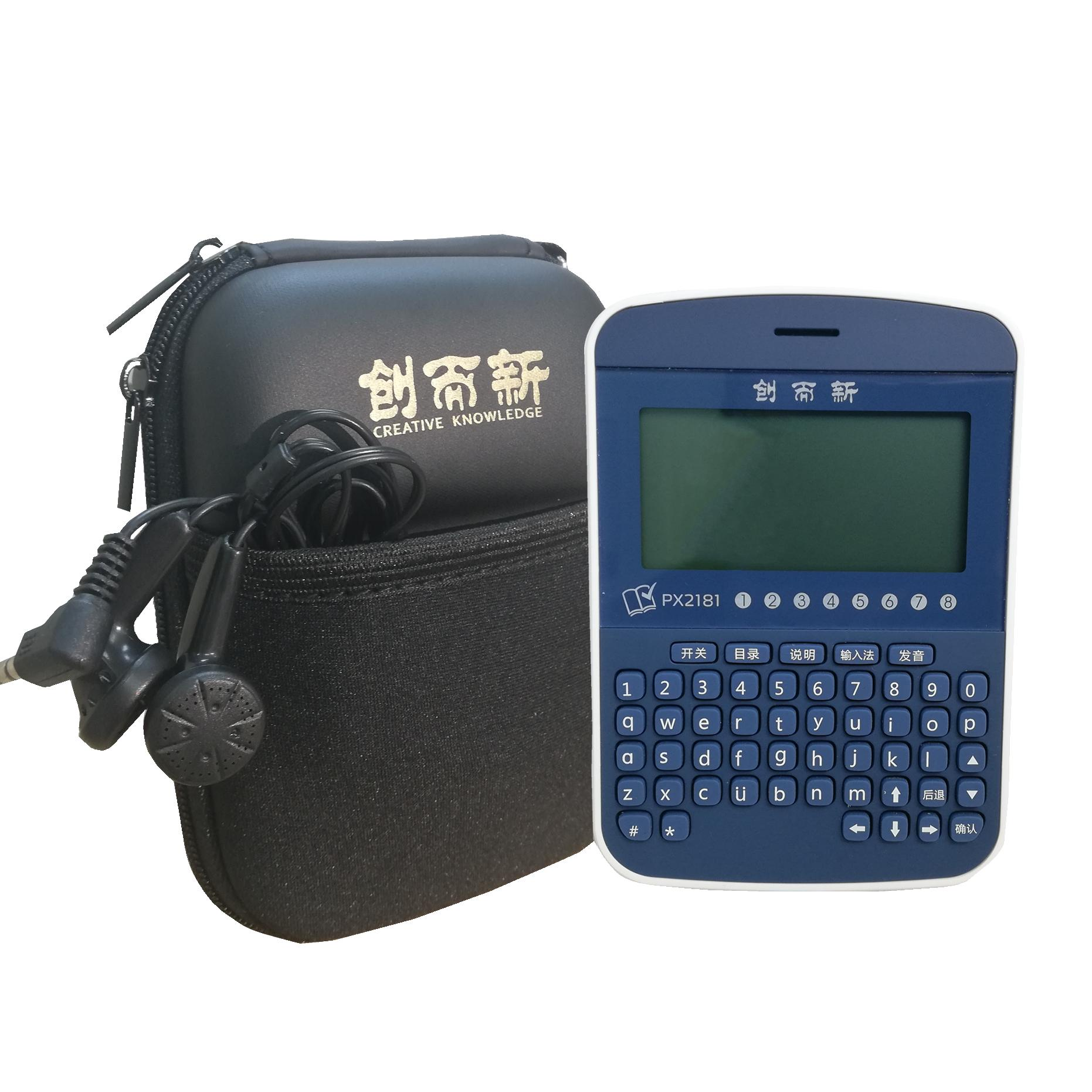HansVision eDictionary PX2181 + Protective Case
