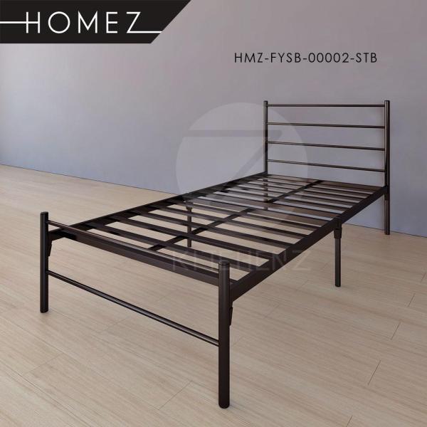 Homez Powder Coat Metal Super Base Bed Frame HMZ-FYGSB Single Size