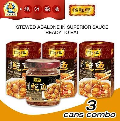$34.9 Only Stewed Baby Abalone In Superior Sauce X 3 Cans 420g /per Can Weight 420g By Elitestore.