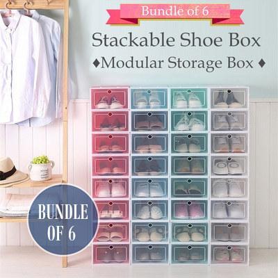 Bundle of 6 ♦ Shoes Box Storage Rack ♦ Shoe Cabinet Drawer Shelf ♦