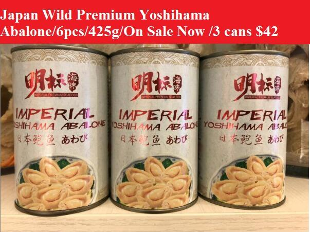 Japan Wild Premium Yoshihama Abalone/6pcs/425g/ On Sale Now /3 Cans $42 By Elitestore.