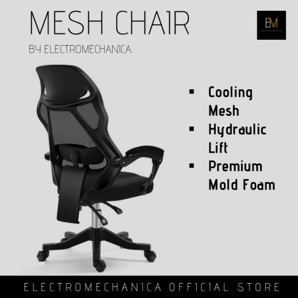 Gaming Chair Mesh Office Racing New