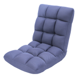 Where Can You Buy Blmg Mesh Pastel Floor Chair Grey Free Delivery