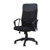 Deals For Blmg Mesh W Type Office Chair Black Free Delivery