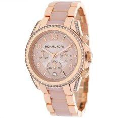 Michael Kors Blair Ladies Watch Mk5943 Online