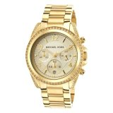 Price Michael Kors Women S Gold Stainless Steel Strap Watch Mk5166 Michael Kors Singapore