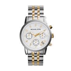 Top 10 Michael Kors Women S Silver Gold Stainless Steel Strap Watch Mk5057