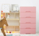 Who Sells The Cheapest Blmg Modern Plus 5 Tier Drawer Pink Free Delivery Online